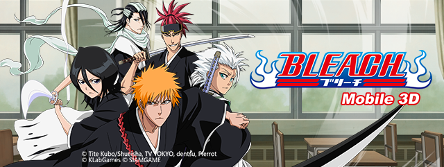 Bleach Mobile 3D Logo