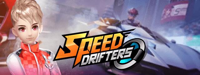 Speed Drifters logo