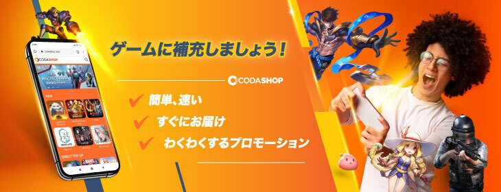 Codashop Banner Japan