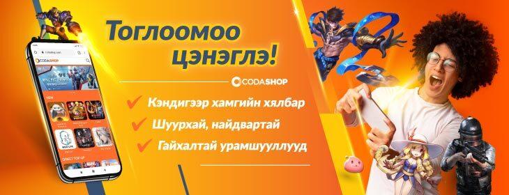 Codashop Banner Mongolia