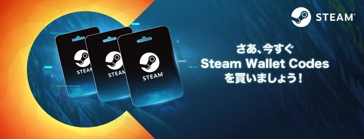 Steam Wallet Codes on Codashop Japan