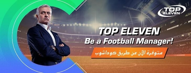 Top Eleven Product Launch on Codashop Morocco