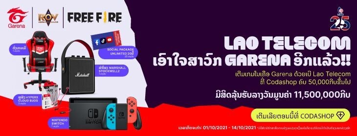 Garena Lao Telecom Promo on Codashop Laos