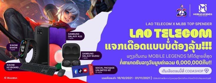 Lao Telecom x Mobile Legends Top Spender on Codashop Laos