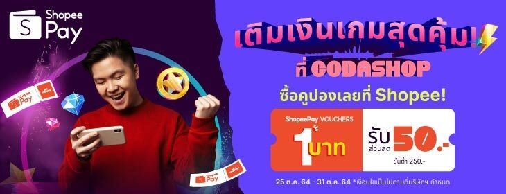 Shopeepay Promo on Codashop Thailand