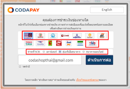 Codashop - Thailand