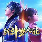 新斗罗大陆:动画卡牌新霸主!